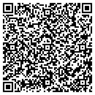 QR-код с контактной информацией организации СКИМЕН, ООО