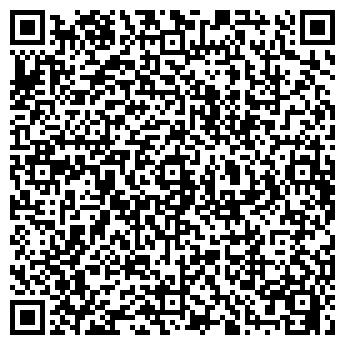 QR-код с контактной информацией организации СТЕКЛОКОМПОЗИТ, ООО
