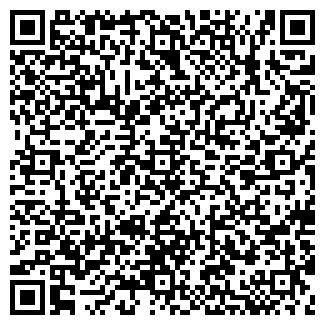 QR-код с контактной информацией организации СТО КРЮКОВА