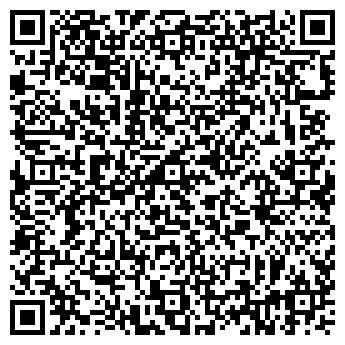 QR-код с контактной информацией организации СТО НА КИРОВА
