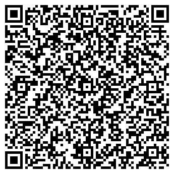 QR-код с контактной информацией организации СТО НА СТУДЕНЧЕСКОЙ, ООО