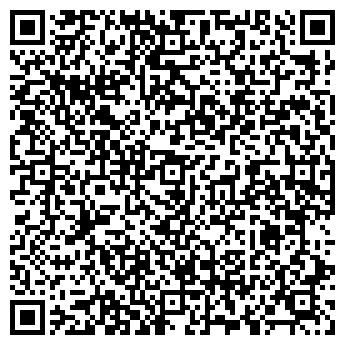 QR-код с контактной информацией организации СТО РЕГИОН-СЕРВИС, ООО