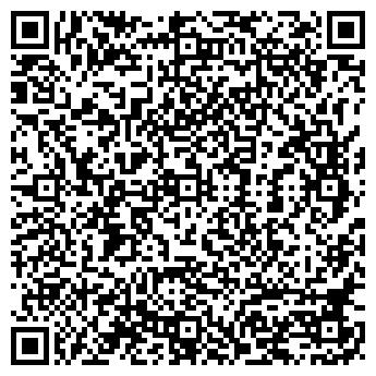 QR-код с контактной информацией организации СТО ФОЛ-СЕРВИС