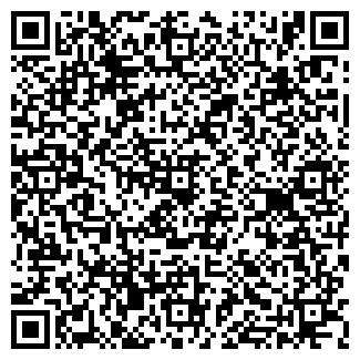 QR-код с контактной информацией организации СТО 111