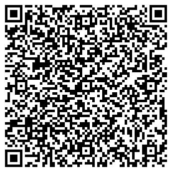 QR-код с контактной информацией организации ТЕХНОЛЮКС СТО
