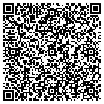 QR-код с контактной информацией организации WIN7SOFT