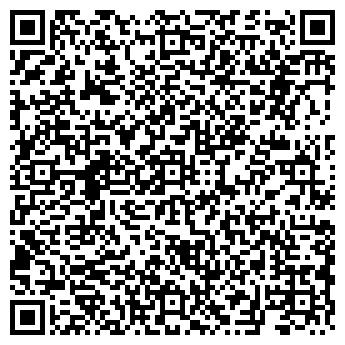 QR-код с контактной информацией организации ФАВОРИТ ТРАНСМИШН