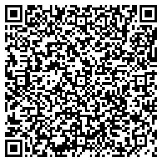 QR-код с контактной информацией организации ФЛЕМИНГ, ООО