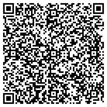 QR-код с контактной информацией организации ФОРА КОЛОР, ООО