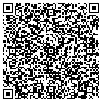 QR-код с контактной информацией организации ФОРСАШ СТО, ООО