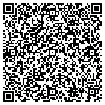 QR-код с контактной информацией организации ХОДОВОЧКА СТО