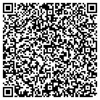 QR-код с контактной информацией организации ХОЛЯНДРА, ЧП