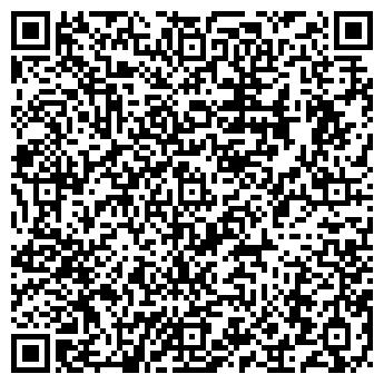 QR-код с контактной информацией организации ЭКВАДОР АВТОСАЛОН, ООО
