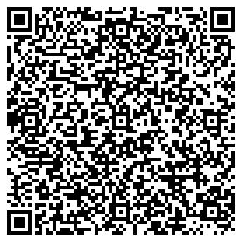 QR-код с контактной информацией организации ЭКСКЛЮЗИВ-АВТО, ООО