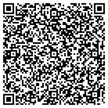 QR-код с контактной информацией организации ЭФФЕКТ СЕРВИС, ООО