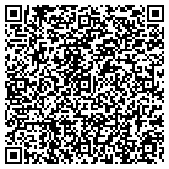 QR-код с контактной информацией организации ЮБИЛЕЙНЫЙ ПКЦ, ООО