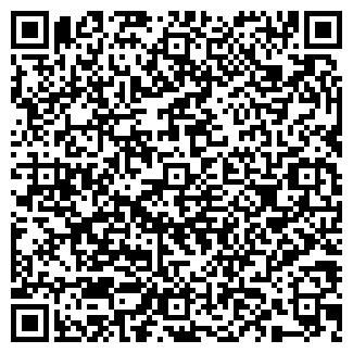 QR-код с контактной информацией организации ARDSERVIC