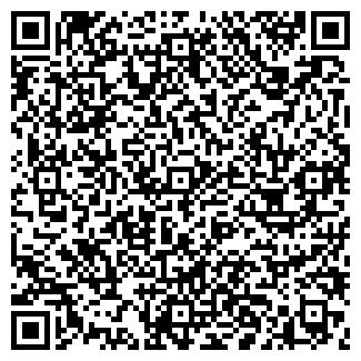 QR-код с контактной информацией организации MODI, ООО