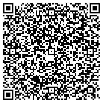 QR-код с контактной информацией организации STYLER АВТОЦЕНТР