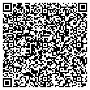 QR-код с контактной информацией организации VOLVO СЕРВИСНЫЙ ЦЕНТР