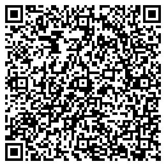 QR-код с контактной информацией организации РОССА