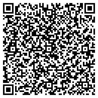 QR-код с контактной информацией организации КИПЯТОК, ЧП