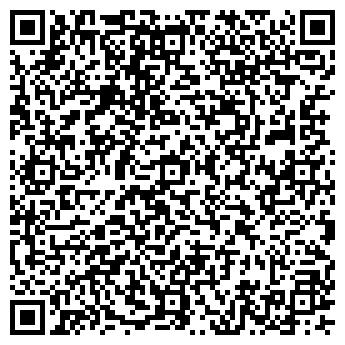 QR-код с контактной информацией организации ЛЕВША И К СТО