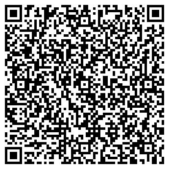 QR-код с контактной информацией организации СООТЕЧЕСТВЕННИК ПЛЮС, ООО