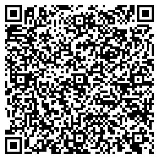 QR-код с контактной информацией организации ЧИСТОМАШ
