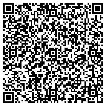 QR-код с контактной информацией организации АДЭКС КОМПАНИЯ, ООО