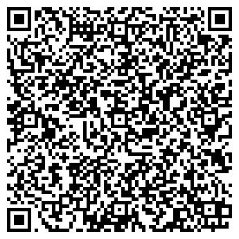 QR-код с контактной информацией организации ГАММА-КОЛОР, ООО