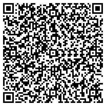 QR-код с контактной информацией организации ГРАНТЭК Н, ООО