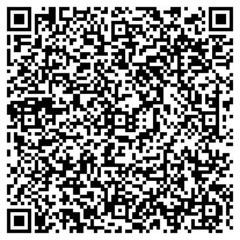 QR-код с контактной информацией организации ИМПАКТ-СИБИРЬ, ООО