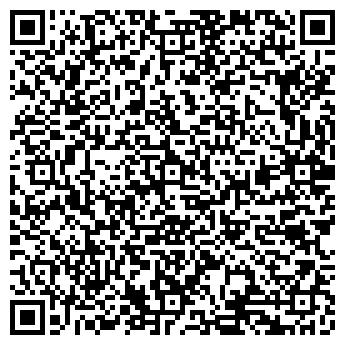 QR-код с контактной информацией организации ИНТЕРКОЛОР СИБИРЬ, ООО
