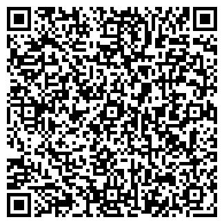 QR-код с контактной информацией организации СМУ № 10