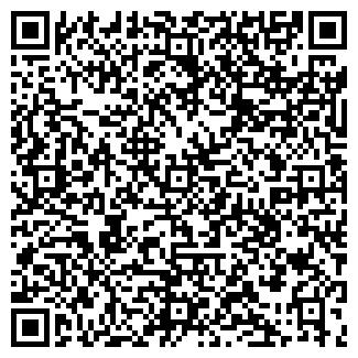 QR-код с контактной информацией организации СТО -ТУЛ, ООО