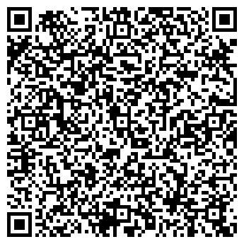 QR-код с контактной информацией организации ТРАССА М-52 СТО, ЧП