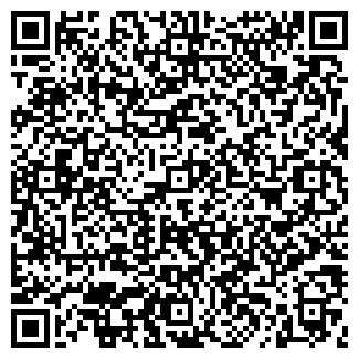 QR-код с контактной информацией организации ХОРС, ОАО