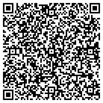 QR-код с контактной информацией организации X-PROMO