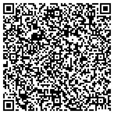 QR-код с контактной информацией организации ОША ООО ПРЕДСТАВИТЕЛЬСТВО