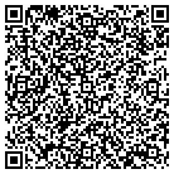 QR-код с контактной информацией организации РЕГИОН ТРЕЙД, ООО
