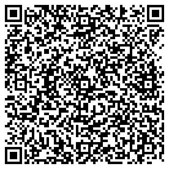 QR-код с контактной информацией организации РОСПРОД ТД, ЗАО