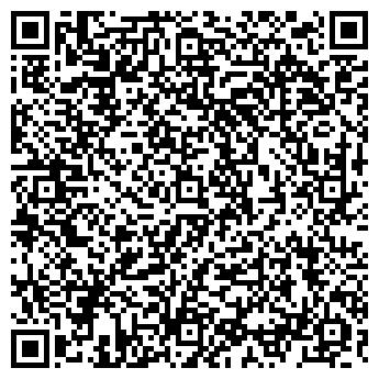 QR-код с контактной информацией организации УРОЖАЙ СИБИРИ, ООО
