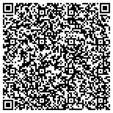 QR-код с контактной информацией организации ВОЛГО-ОКСКИЙ КОМБИНАТ ХЛЕБОПРОДУКТОВ ПРЕДСТАВИТЕЛЬСТВО