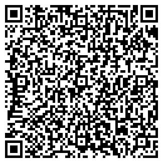 QR-код с контактной информацией организации СЕВИР
