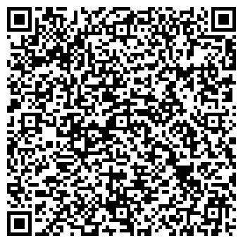 QR-код с контактной информацией организации ООО СОЛЯНОЙ ДВОР
