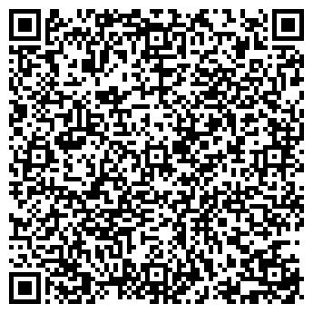 QR-код с контактной информацией организации КЛАСС ПК, ООО