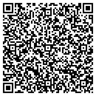 QR-код с контактной информацией организации СИБЧАЙ, ООО
