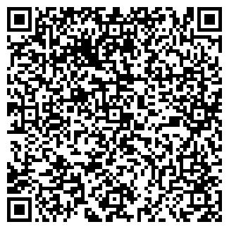 QR-код с контактной информацией организации ЭМПРО, ТОО