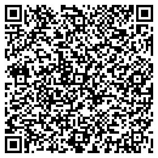 QR-код с контактной информацией организации ДОБРИЧ
